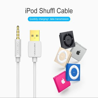 Harga Vention CDEWC 0.25M Apple iPod data cable MP3 Charging Line Shuffle3 4 5 6 7 Generation USB to 3.5mm (White) - intl