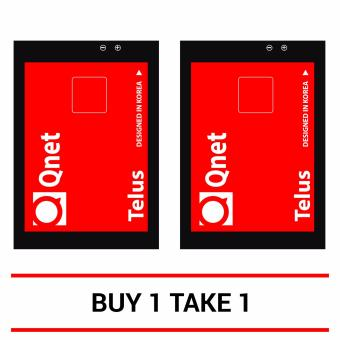 Harga QNET MOBILE BATTERY (TELUS) Buy One Take One