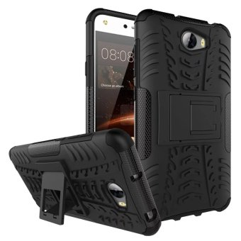 BYT Rugged Dazzle Case for Huawei Y5 II with Kickstand (Black) Price Philippines