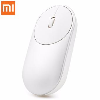 Xiaomi Portable Mouse (Silver) Price Philippines
