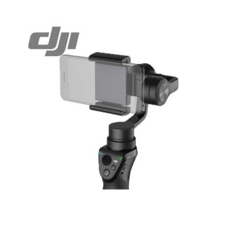 DJI Osmo Mobile Handheld Stabilized Gimbal - intl Price Philippines