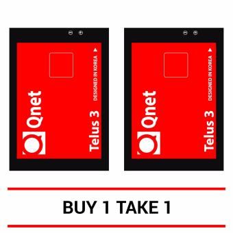 Harga QNET MOBILE BATTERY (TELUS 3) Buy One Take One