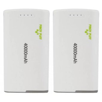 Harga Pinoy Puff 40,000mAh 2 USB Outputs Smart Power Bank for Smartphones and Tablets Set of 2 (White)