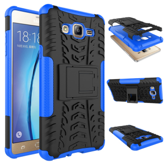 BYT Rugged Dazzle Case for Samsung Galaxy On 7 2016 with Kickstand (Blue) Price Philippines