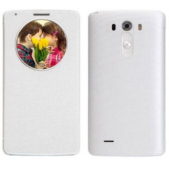 Harga Quick Circle Case Cover With Qi Wireless Charging+Nfc For LG G3 D855 D850 White - intl