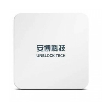 Unblock Tech Ubox S800 TV Box (White) Price Philippines