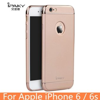 Harga IPAKY for iphone 6 case for iphone 6s case original iPaky brand protective cap phone cases for iphone 6 for iphone 6 s cover case - intl