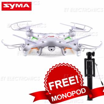 SYMA X5C-1 Quadcopter with Remote Control and 2MP Camera White with Free Monopod Price Philippines