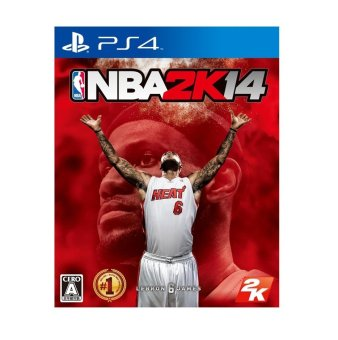 NBA 2K14 for PS4 Price Philippines