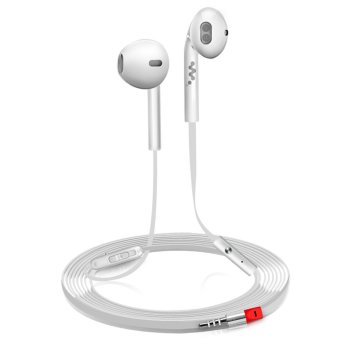 Mr. Right Z600 11dB Original SuperBass Intelligent In-Ear Headphones (White) Price Philippines