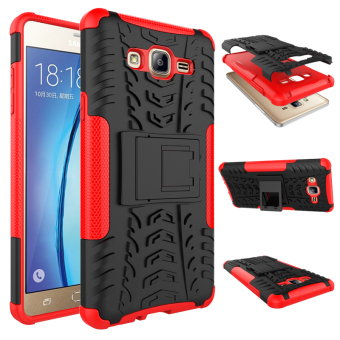 BYT Rugged Dazzle Case for Samsung Galaxy On 7 2016 with Kickstand (Red) Price Philippines