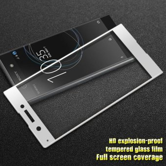 IMAK Full Screen Coverage Tempered Glass Protector Film for Sony Xperia XA1 - White - intl