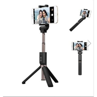 (Import)MEIZU Bluetooth Remote Control Selfie Stick Tripod for iPhone 7/7 Plus Samsung S8 Xiaomi - intl