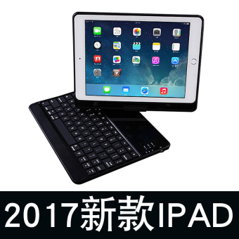 Ipad2017/air2/Pro9 tablet computer Bluetooth keyboard shell protective case