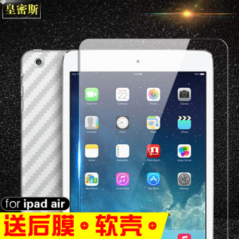 Ipad5/air12/a1822 Apple flat tempered glass front and back Protector