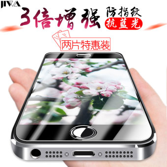 Iphone5/iphone5s/5c Apple anti-scratch flower explosion-proof glass Protector