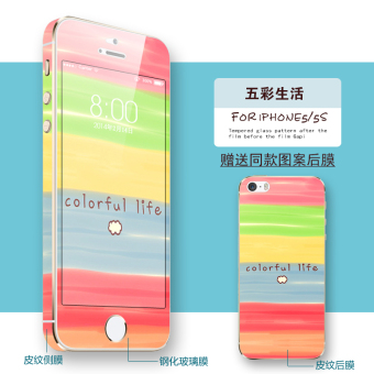 Iphone5s Apple phone tempered film glass Protector
