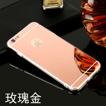 Iphone5s/4S Jianyue mirror drop-resistant case phone case