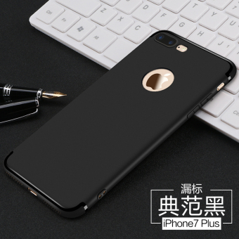 Iphone6/6 plus/7 plus Jianyue silicone matte drop-resistant protective case phone case