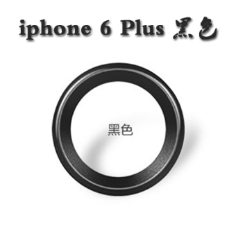 Iphone6/6 plus/iphone6 Apple mobile phone lens ring protective case camera head