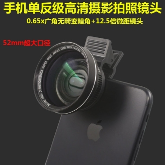 Iphone6s phone photo shoot lens wide-angle camera head