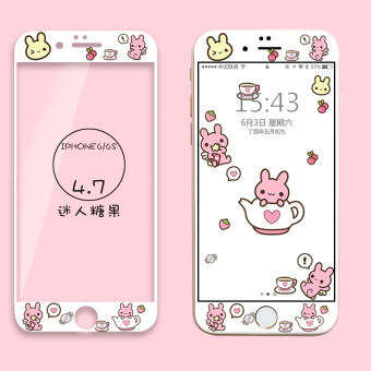 Iphone6s/6plus cute six full-screen colored protector Film