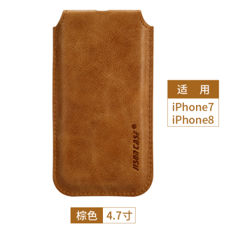 Iphone7/6plus leather Apple whole package mobile phone bag mobile phone protective sleeve