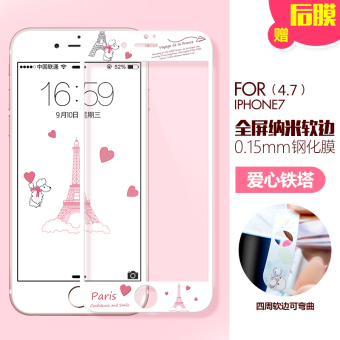Iphone7/7plus full-screen tempered film glass explosion-proof membrane
