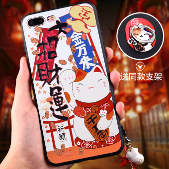 Iphone7/7plus red Zhaocaimao silicone case phone case