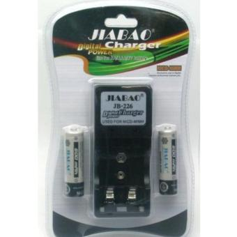 JB212 Digital Power Charger with 2pcs 600mAH Rechargeable Batteries