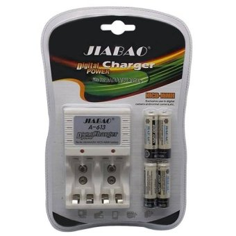 Jiabao A-613 Charger with 4-Piece 600mAh AA Rechargable Battery