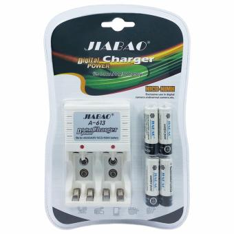 Jiabao A-613 Digital Power Charger BUNDLE 4 x 600mAh AA RechargableBattery