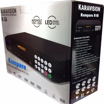 Karavision K-16 Kumpare DVD Karaoke Player Up to 14,000 Songs!(Black) With Free VA-9000 Wired Micrphone - 3