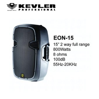 "Kevler EON-15 15"" 800W Plastic Moulded Speaker (1 Piece) Price Philippines"