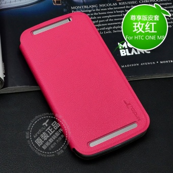 Kindtoy M8/one8/M8 smart drop-resistant protective leather cover phone case