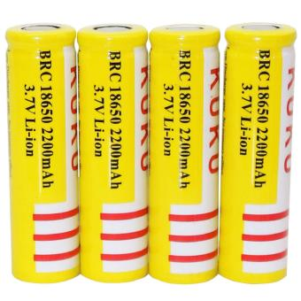 Kuku 18650 2200mah Rechargeable Lithium Battery Set of 4 (Yellow)
