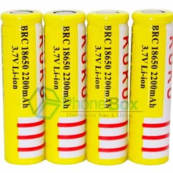 Kuku -18650 2200mah Rechargeable Lithium Battery Set of 4 (Yellow)