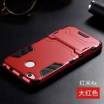 Kumeng 4A/redmi4 silicone Redmi drop-resistant XIAOMI protective case phone case