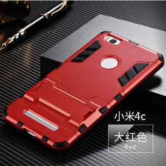 Kumeng 4C XIAOMI all-inclusive drop-resistant hard case phone case