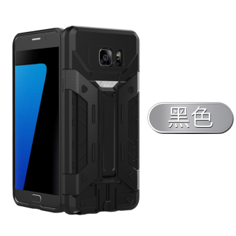 Kumeng note5/note5 silicone New style all-inclusive protective case phone case