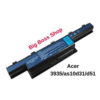 Laptop Battery For Acer 3935/as10d31/d51