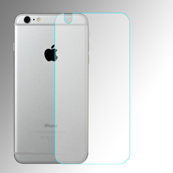 Lapu Back Tempered Glass for iPhone 6 Price Philippines