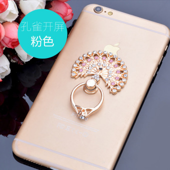 Lazy metal Peacock opening screen diamond mobile phone ring support