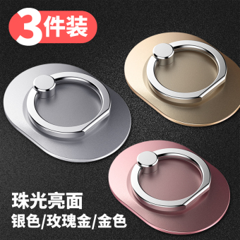 Lazy mobile phone ring support buckle-metal bracelet