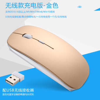 Lenovo air13/yoga710 small new Bluetooth mouse