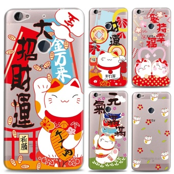 Online Letv 1pro silicone music soft case phone case in Philippines