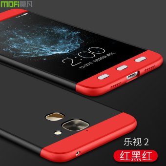 Letv 2pro/x620/S3/x520 silicone music sets full phone case