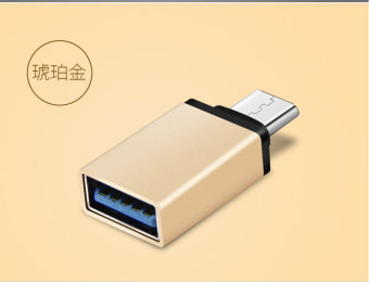 Letv 4S/P9 to OTG data cable connector