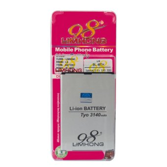 LG Optimus G Pro Battery BL-48TH (Limhong Brand) Price Philippines