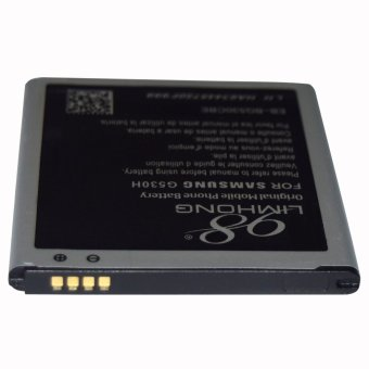 Limhong Battery for Samsung Galaxy Grand Prime G530H (Black) - 2
